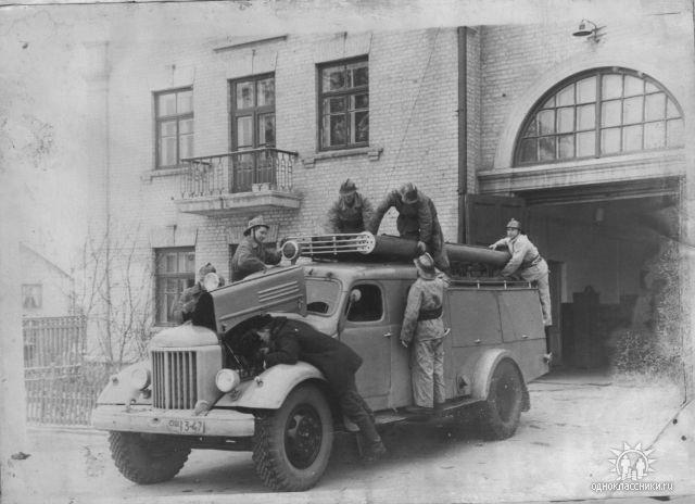 Золотоноша пожежна частина 1966 ГАЗ-63 АЦУ20