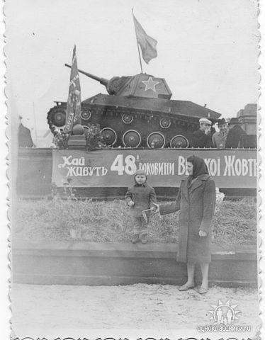 Згаданий танк у ближчому ракурсі