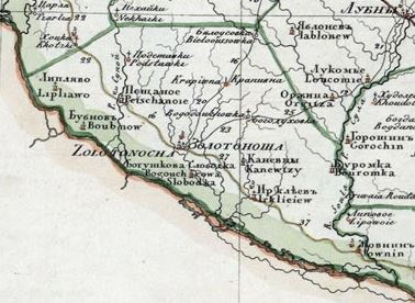 Золотоноша 19 століття 1821 рік