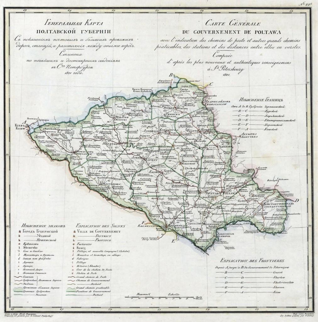 Карта Полтавської губернії 1821 року