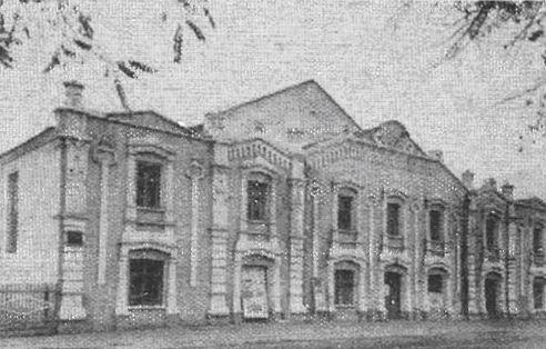 Золотоніський театр у 1910 році