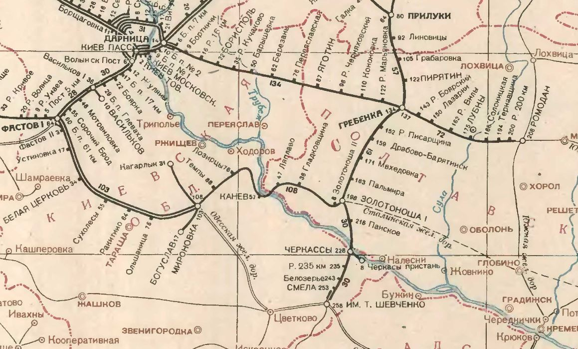 Карта залізничних доріг СРСР 1943