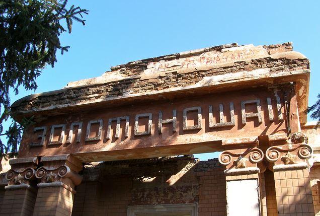 Станція Золотоноша-2 - артефакт легендарної недобудови, котрий втратив сенс існування