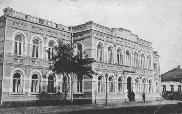 Золотоніська жіноча прогімназія