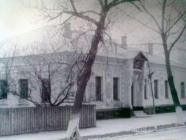 Золотоноша 1964 Клуб піонерів
