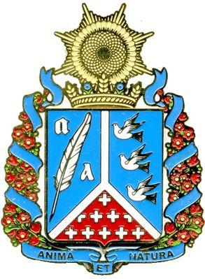 Антипівка герб