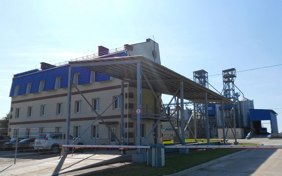 Красногірський олійний завод