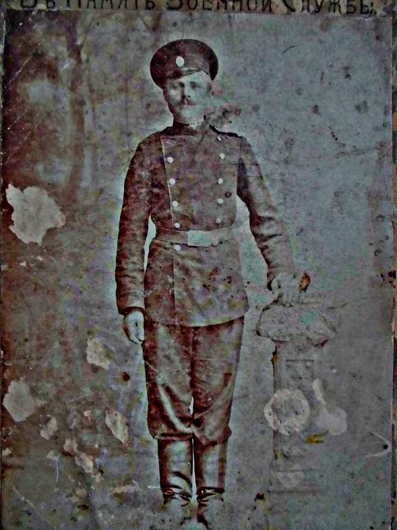 Житель Антипівки Барчан Лука Афанасійович, 1890 рік