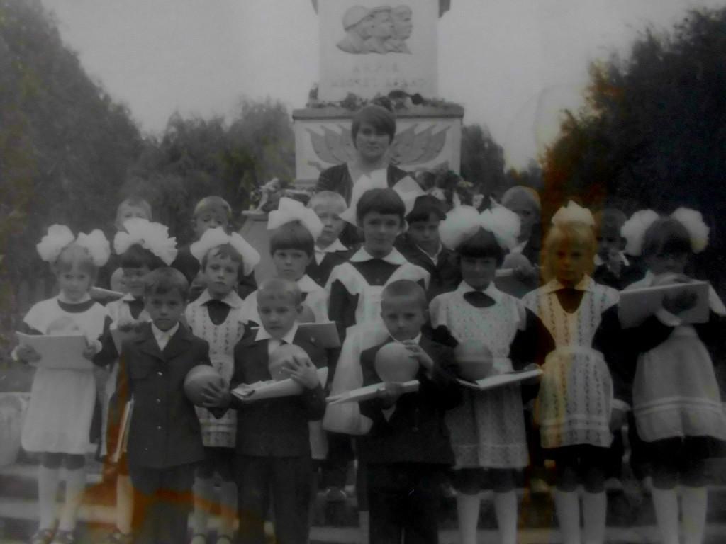 Першокласники, 1985 рік