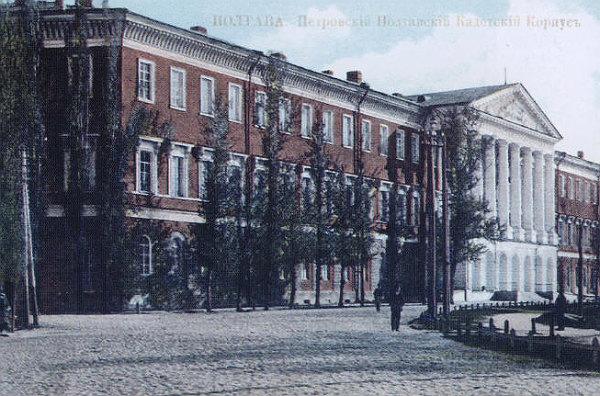poltavskij-kadetskij-korpus