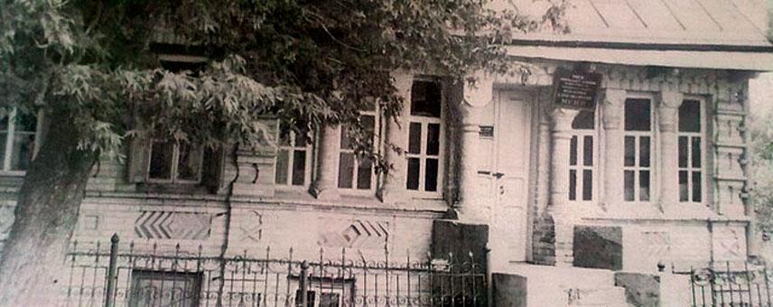золотоніський-краєзнавчий-музей